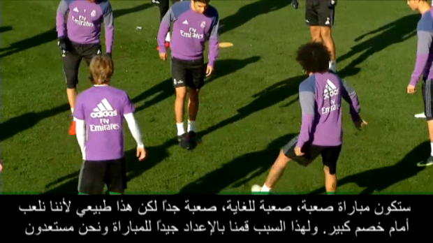 عام: الدوري الاسباني: ريال مدريد مستعد جيدا لاختبار برشلونة - زيدان
