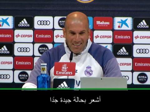 لقطة: كرة قدم: زيدان يعبّر عن فرحته في ريال مدريد بطريقة صادمة