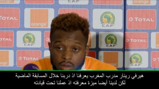 كرة قدم: بطولة أفريقيا: معرفة رينار تعود بالفائدة على الطرفين - دوكوري