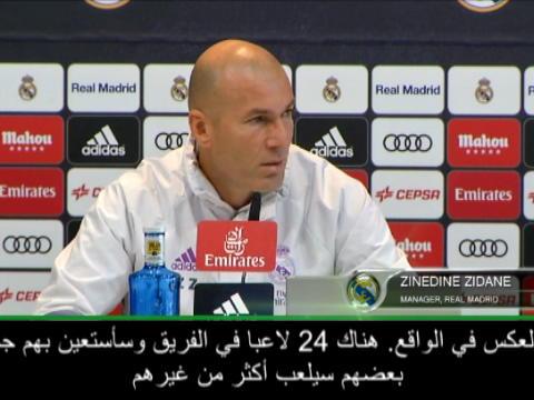 كرة قدم: كأس الملك: التشكيلة أساسية لنجاحنا - زيدان