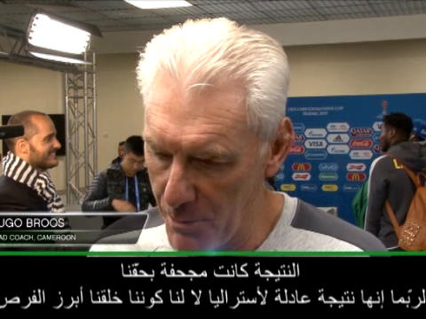 كرة قدم: كأس القارات: النتيجة كانت مجحفة بحقّنا- بروس