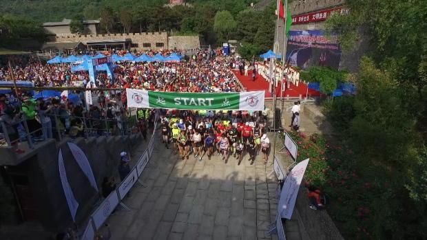 Beeindruckend! Marathon über Chinesische Mauer