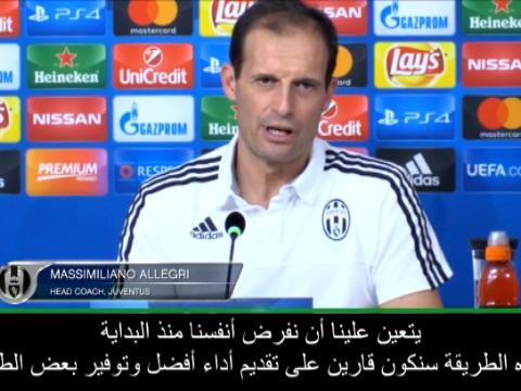 كرة قدم: دوري أبطال أوروبا: أليغري يحثُّ لاعبي يوفنتوس على التحلّي بالصلابة