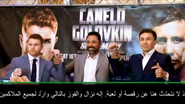 """ملاكمة: وزن الوسط: """"لستُ سوبرمان.. بإمكان كانيلو الفوز في النزال""""- غولوفكين"""