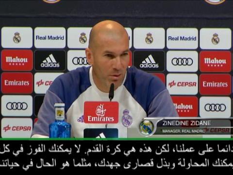 كرة قدم: الدوري الإسباني: زيدان غير قلق من هزائم ريال مدريد