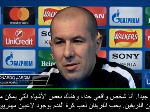 كرة قدم: دوري ابطال اوروبا: لا يمكن مقارنة أنفسنا مع السيتي – جارديم