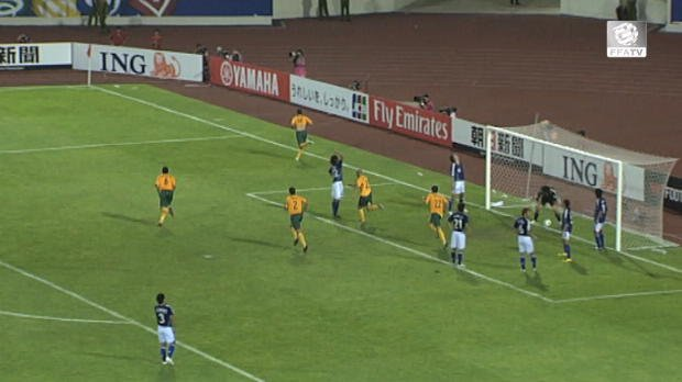 FFA TV | Socceroos opponents: Japan