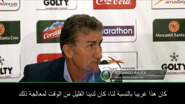كرة قدم: دولي: قد تقدم الأرجنتين إستئنافا حيال قرار إيقاف ميسي - باوزا