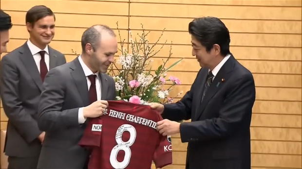 Japon - Iniesta invité à rencontrer le Premier ministre
