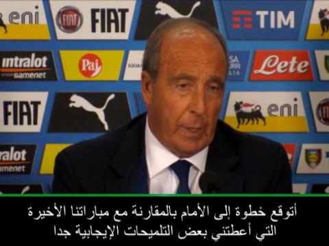 كرة قدم: دولي: يمكن أن يظهر تطوّرنا في مباراة البانيا - فينتورا
