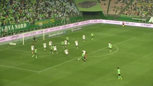 K-League: Der Titelverteidiger strauchelt