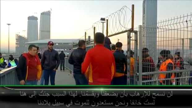 كرة قدم: الدوري التركي: جماهير غلطة سراي تعبّر عن رفضها للإرهاب بكافة أشكاله