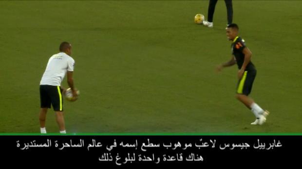 كرة قدم: الدوري الإنكليزي: غابرييل جيسوس بلغ النجوميّة– ريكاردو غوميز