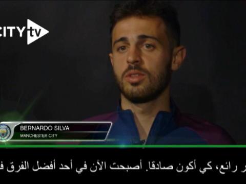 عام: الدوري الممتاز: سأنضم إلى أحد أفضل الفرق في العالم - برناردو سيلفا