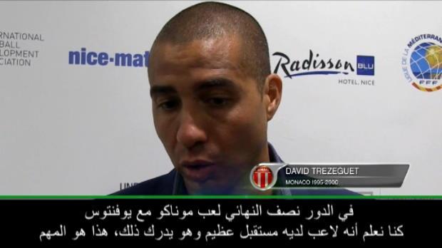 كرة قدم: الدوري الفرنسي: لدى مبابي فرصة جيدة في موناكو - تريزيغي