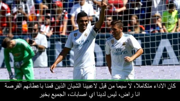 """كرة قدم: كأس الابطال الدولية: زيدان """"راض"""" عن أداء اللاعبين الشباب"""