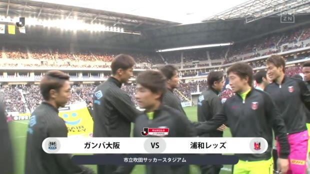 Gamba Osaka - Urawa