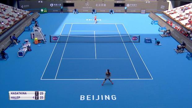WTA Beijing: Halep im Eiltempo ins Halbfinale
