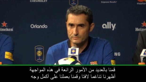 كرة قدم: كأس الأبطال الدوليّة: أداء برشلونة أمام يوفنتوس محط إعجاب فالفيردي