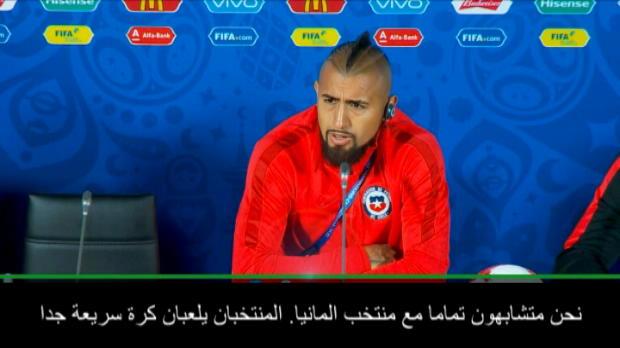كرة قدم: كأس القارات: منتخب تشيلي جاهز تماما لموقعة ألمانيا- فيدال