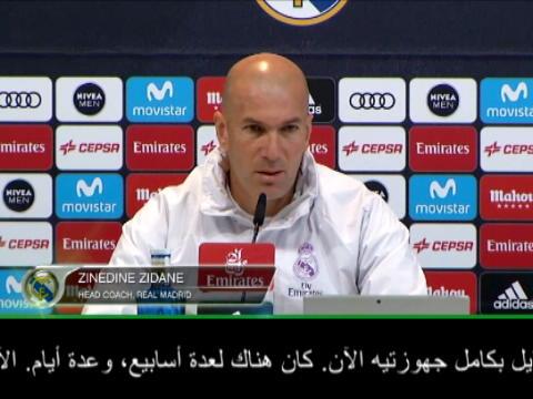 كرة قدم: الدوري الاسباني: زيدان يؤكد مشاركة بايل في مباراة فياريال الصعبة