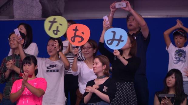 Tokio: Osaka marschiert in der Heimat ins Finale