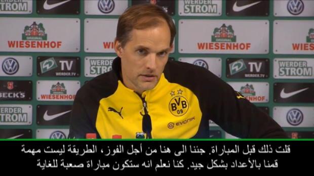 كرة قدم: الدوري الألماني: توشيل مرتاح بعد عودة الانتصارات