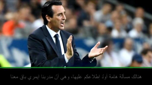 كرة قدم: كأس فرنسا: إيمري باقٍ في سان جيرمان بنسبة 200%- الخليفي