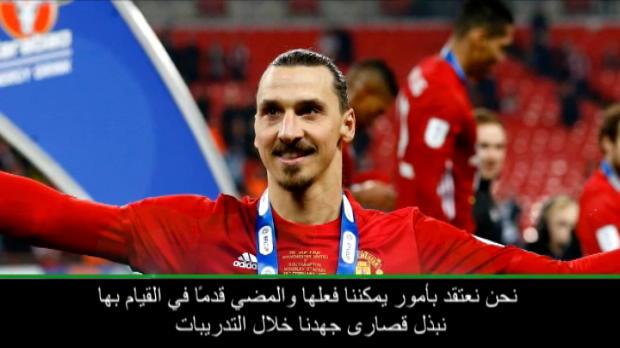 عام: كرة قدم: ابراهيموفيتش يوجه انتقادات للارسنال
