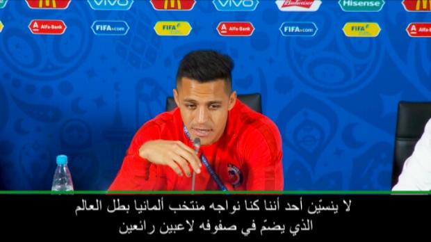 كرة قدم: كأس القارات: ألمانيا بطلة العالم لذا أنا راضٍ تماما عن أداء تشيلي- سانشيز