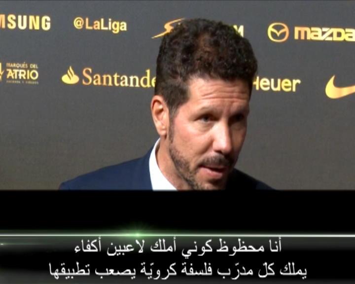 كرة قدم: الدوري الإسباني:نجوم مدريد يحظون بحصّة الأسد في حفل توزيع الجوائز