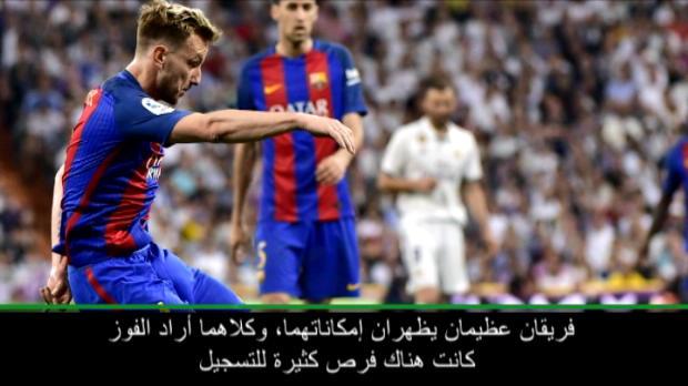كرة قدم: الدوري الاسباني: قاتلنا حتى النهاية للفوز - إنريكي