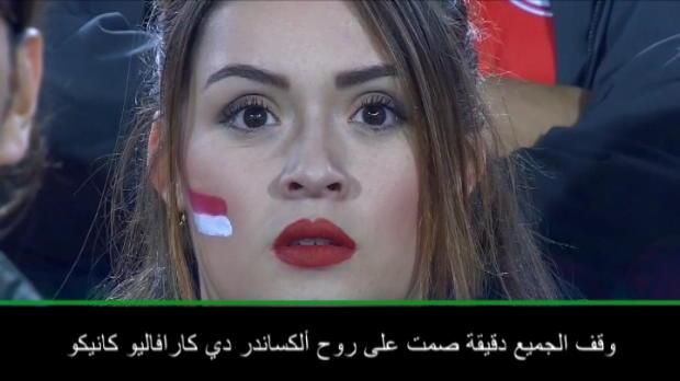 لقطة: كرة قدم: دقيقة صمت على روح لاعب