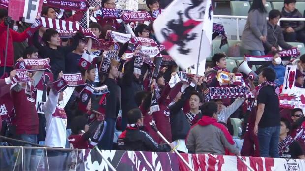 Sendai - Kobe