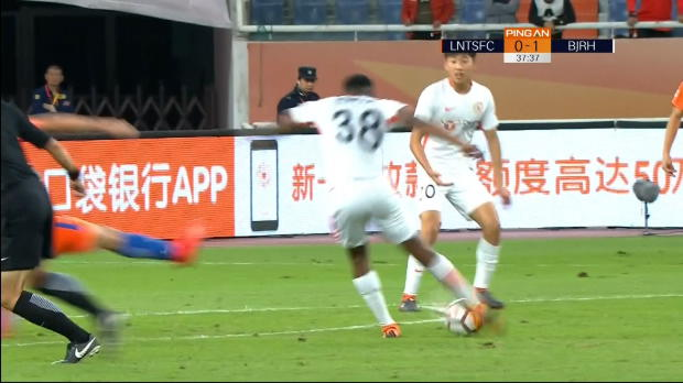 Chinese Super League: Traumtor beendet Shandongs Siegesserie