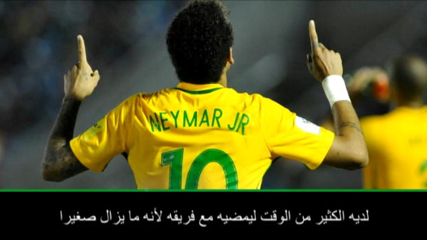 كرة قدم: دولي: نيمار أحد أفضل اللاعبين- تاباريز