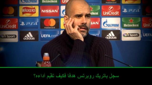 لقطة: كرة قدم: مآثر بيب غوارديولا مع أهل الصحافة ووسائل الإعلام