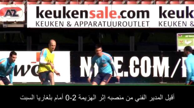 لقطة: كرة قدم: أوّل حصّة تدريبيّة لمنتخب هولندا عقب إقالة المدرّب داني بليند