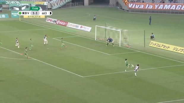 J2-League: Verrückter Treffer gibt neue Hoffnung