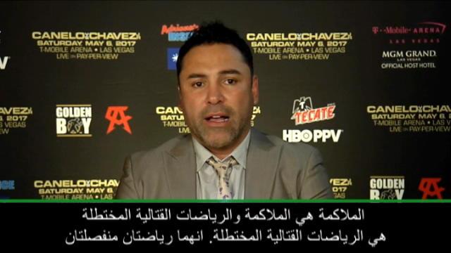 عام: الملاكمة: مواجهة مايويذر ومكغريغور ستكون مهزلة - دي لا وهويا
