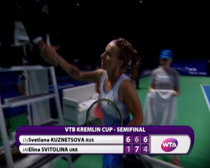 تنس: بطولة موسكو: كوزنتسوفا تهزم سفيتولينا – 6-1 6-7 6-4