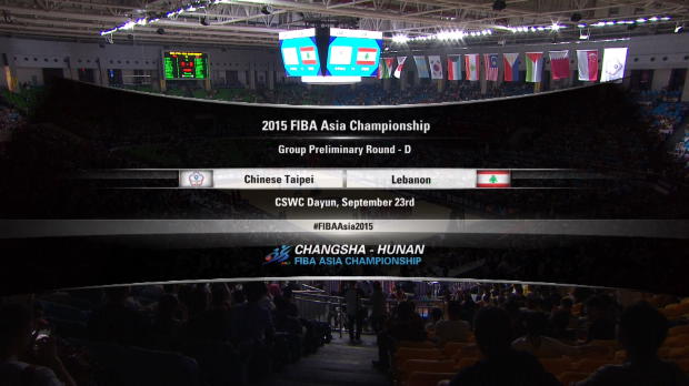 Basket : Chinese Taipei v Lebanon - Highlights - FIBA Asia Championship 2015