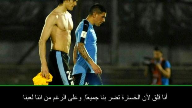 عام: كرة قدم: الخسارة مؤلمة- مدرب أوروغواي تاباريز