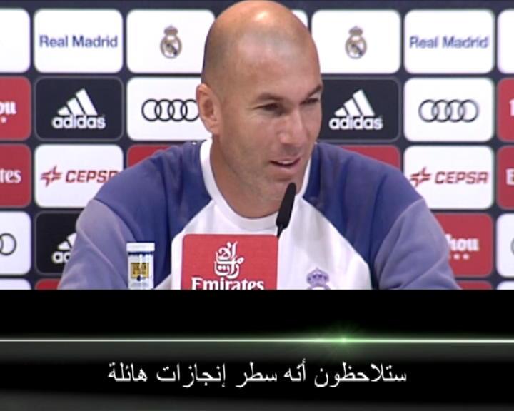 كرة قدم: الدوري الاسباني: زيدان يدعم رونالدو للفوز بجائزة الكرة الذهبية