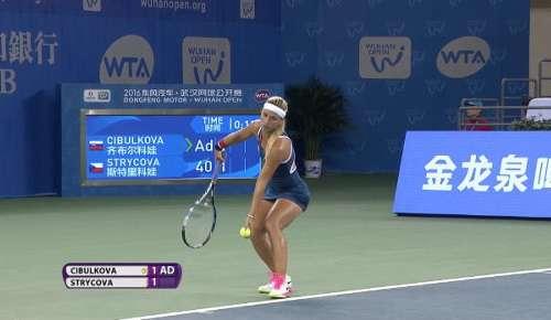 Cibulkova v Strycova Highlights: WTA Wuhan QF