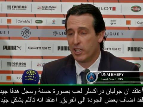 كرة قدم: الدوري الفرنسي: ايمري مسرور بأداء دراكسلر في مشاركته الأولى