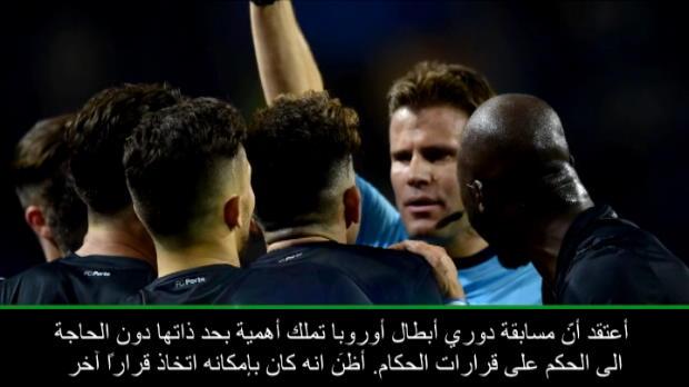 كرة قدم: دوري أبطال أوروبا: إقصاء تيليس لم يلقَ استحسان مدرب بورتو