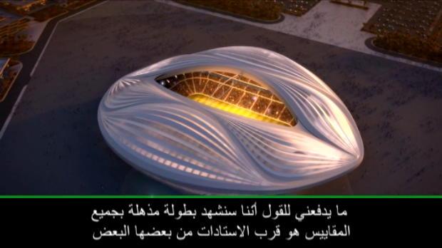 كرة قدم: عام: تشافي يتوقّع كأس عالم إستثنائيّة في قطر