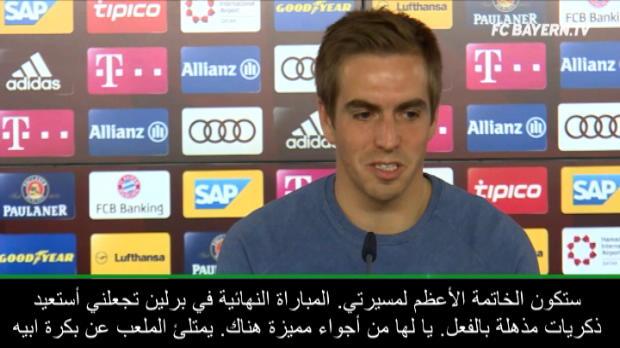 عام: كرة قدم: لام يرنو لإنهاء مسيرته بأبهى صورة من بوابة كأس ألمانيا