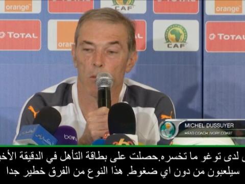 كرة قدم: كأس أمم أفريقيا: توغو ليس لديها ما تخسره- دوسوير
